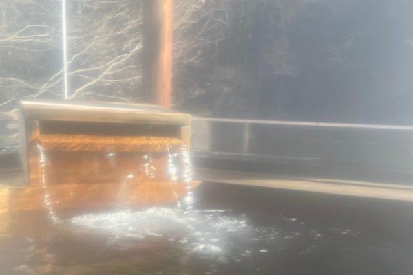 立ち寄り湯について:鹿塩温泉湯元山塩館